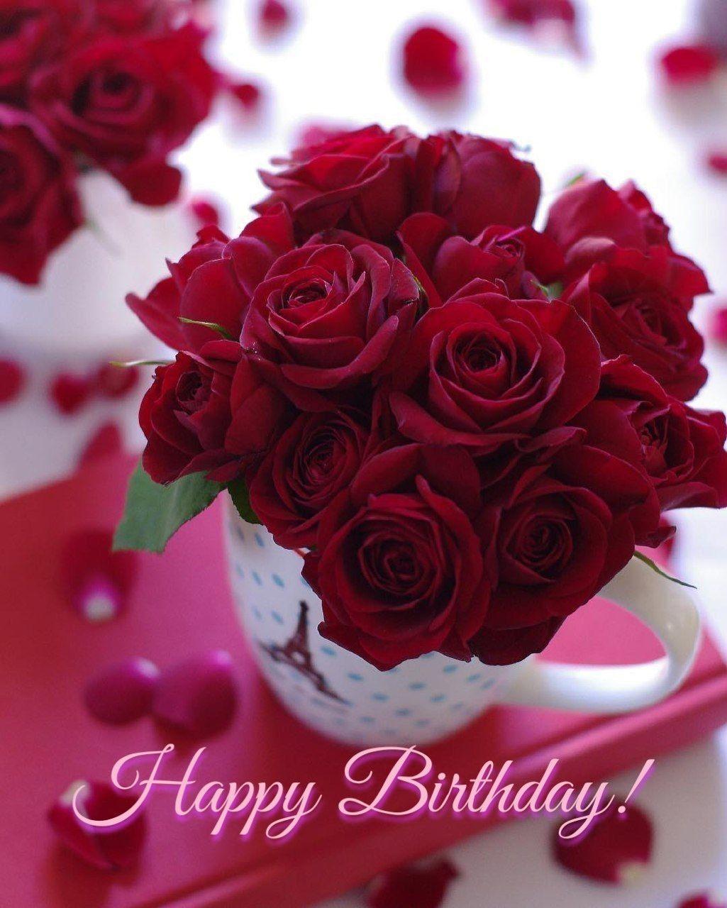 Pin By Nonglak Jantaraprapa On Happy Birthday Happy Birthday Flower Birthday Flowers Bouquet Sunday Rose