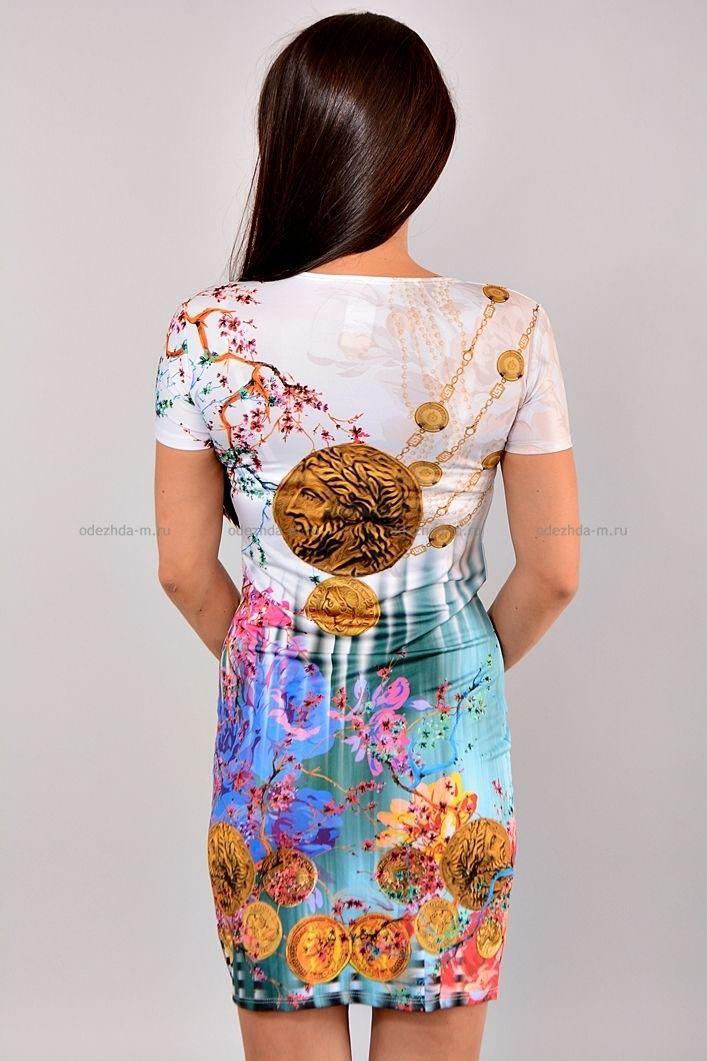 Платье Г9619 Размеры: 44-46, 48-50 Цена: 420 руб.  http://odezhda-m.ru/products/plate-g9619  #одежда #женщинам #платья #одеждамаркет