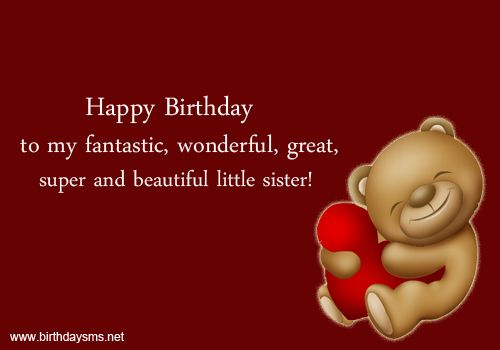 Terrific Funny Sister Quotes Happy Birthday Quotes For Younger Sister Funny Birthday Cards Online Inifofree Goldxyz