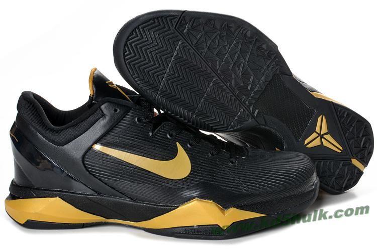 lightest kobe shoes