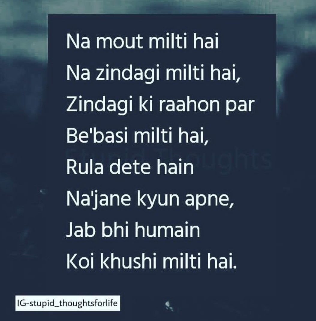 Sad Boy Alone Quotes: Sad Love Quotes, Love