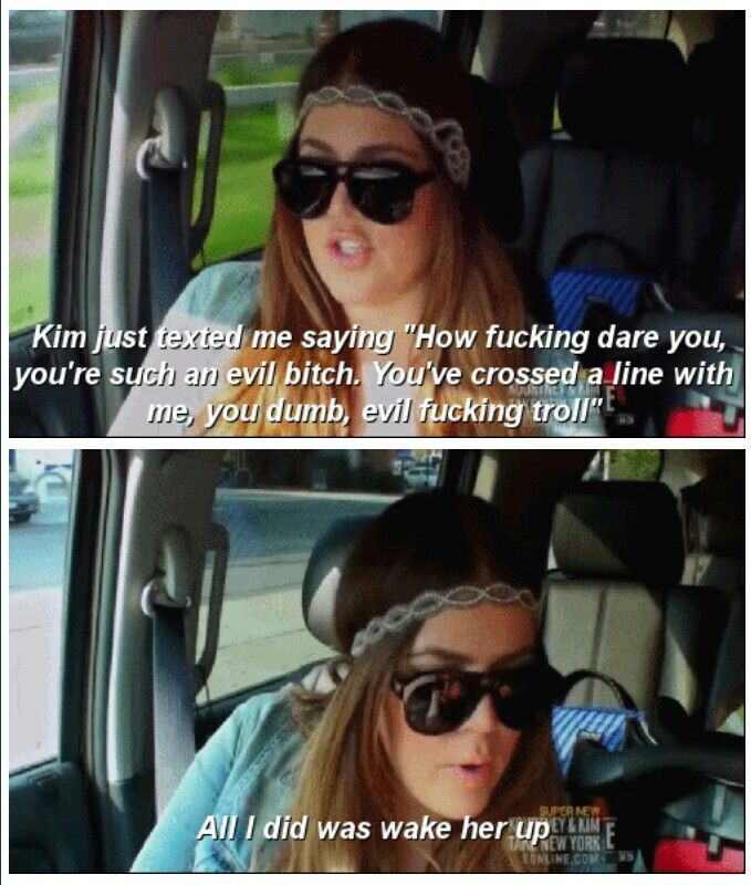 Relatable quotes on rebecas extrao y mi amor keeping up with the kardashians altavistaventures Image collections