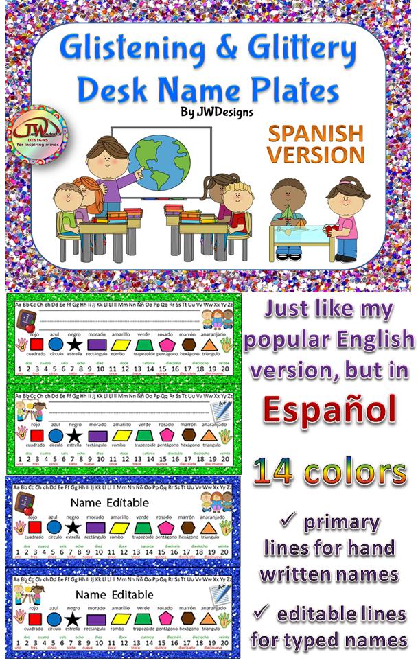 Student Desk Spanish Survival Phrases Teaching Survival Survival Survival Skills