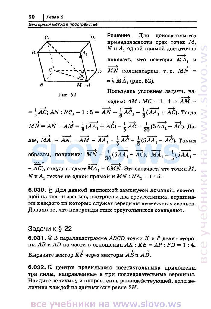 Гдз по химии за класс гузей 2003 год
