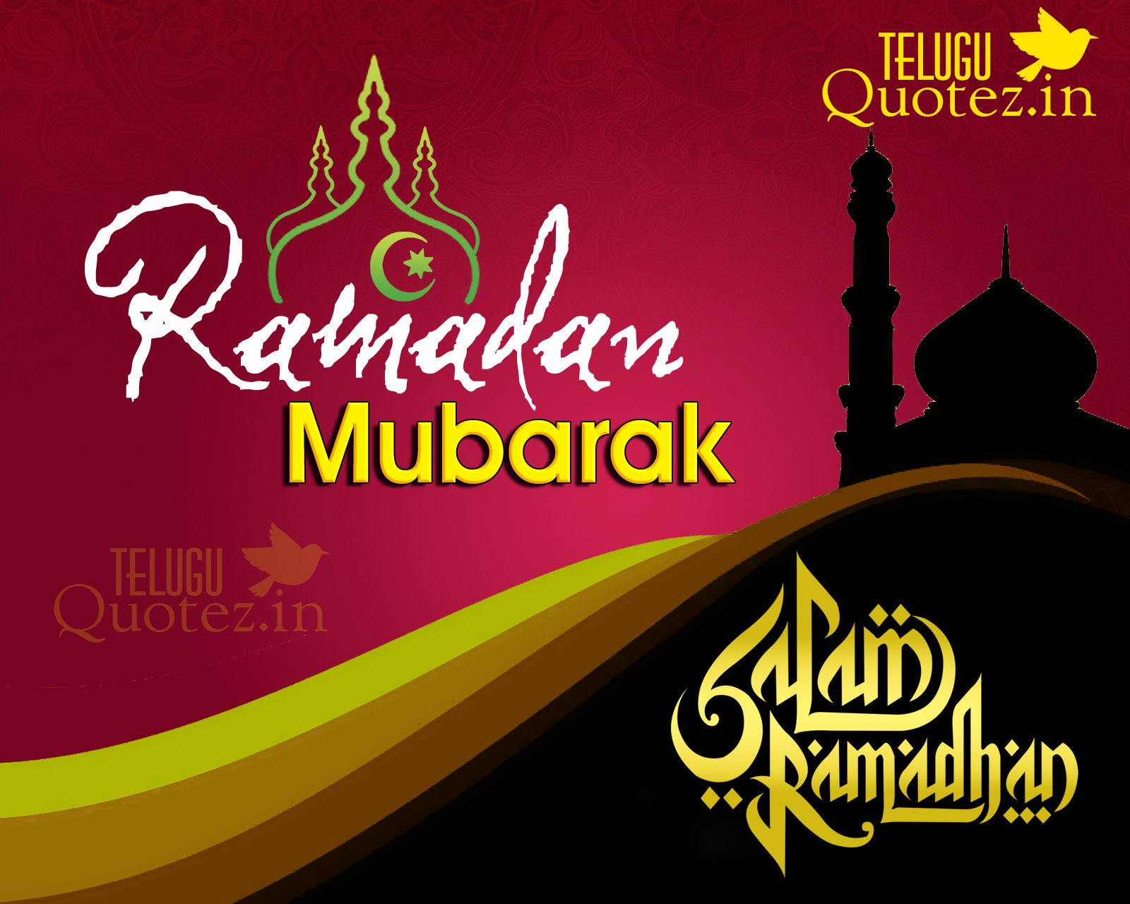 Ramadan Greetings Card Images 7 Wallpaper Pinterest Ramadan