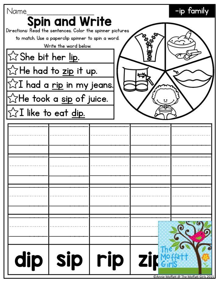How to Teach CVC Word Families! Word families, Cvc word
