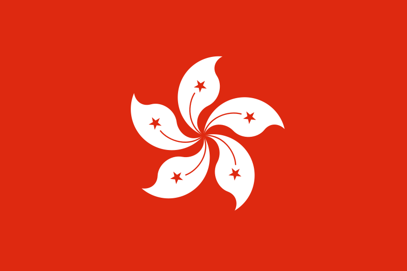 National Flag Of Hong Kong From Http Www Flagsinformation Com Hong Kong Country Flag Html Red With A Stylized Hong Kong Flag City Flags Flags Of The World