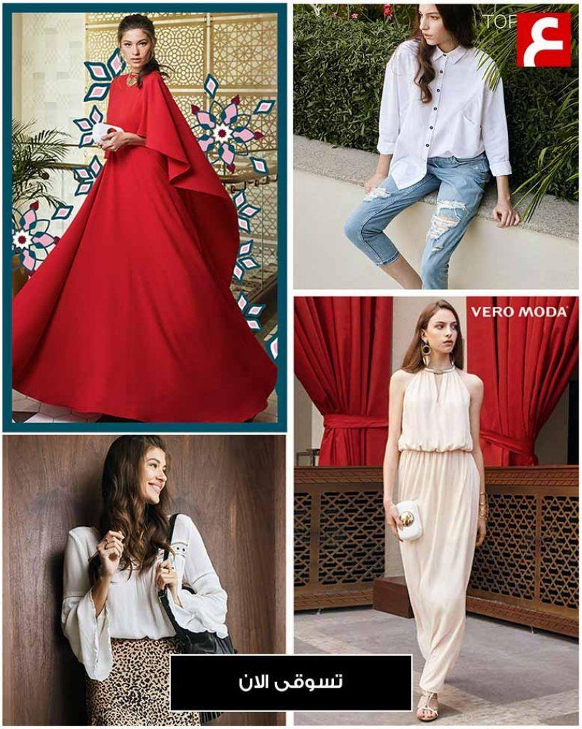 عروض ملابس العيد من نمشي Maxi Dress Bridesmaid Dresses Fashion