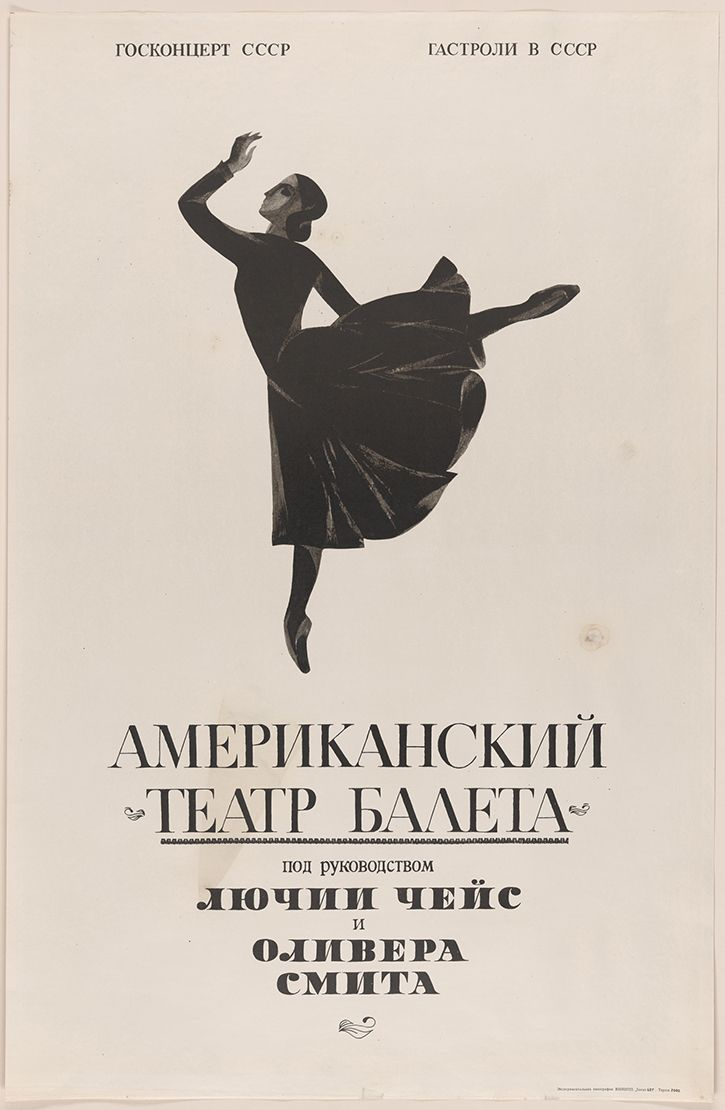 Poster advertising ABT performances in Russia, ca. 1960s ...