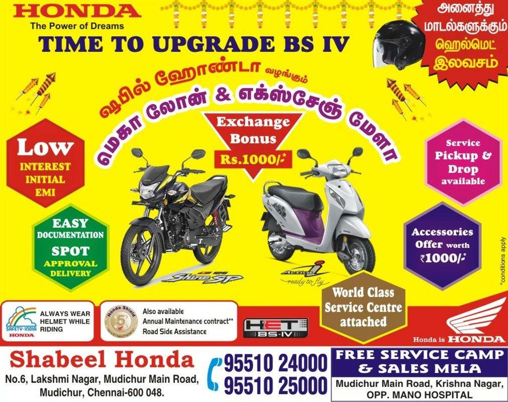 All Social Media Free Advertising Contact 8608281118 Honda