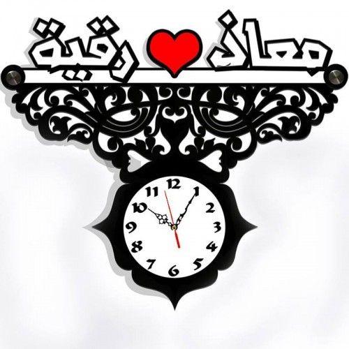 ساعة حائط اكريلك Cl204 Wall Clock Clock Design