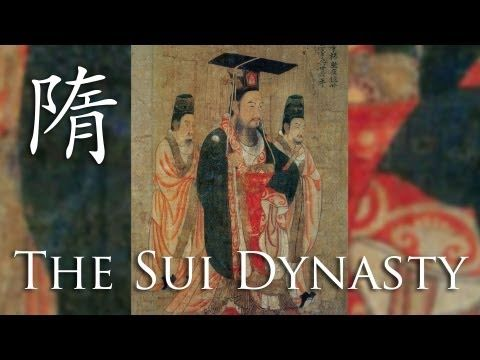 sui dynasty thesis The sui dynasty lasted for (589 ad - 618) it was a very short dynasty as compare to other dynasties that prevailed in china at very preliminary stage, the agriculture output was very .