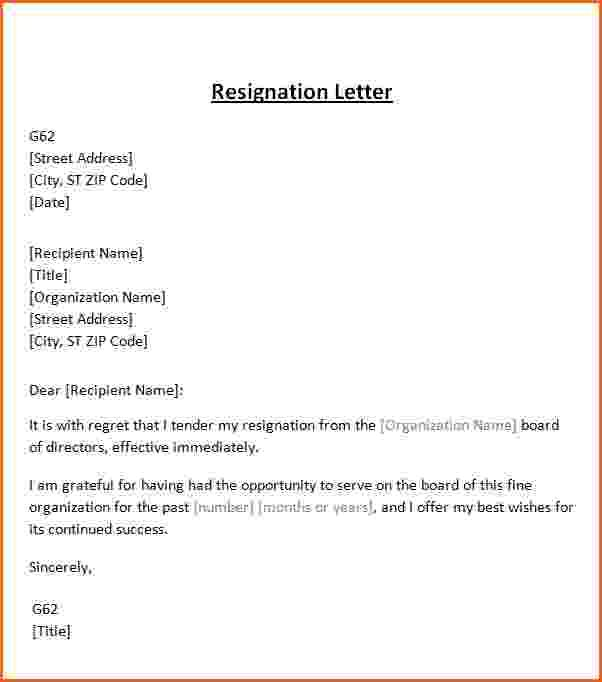Resignation letter what the meaning of resignation letter sle resignation letter what the meaning of resignation letter sle appreciative letter of expocarfo Gallery