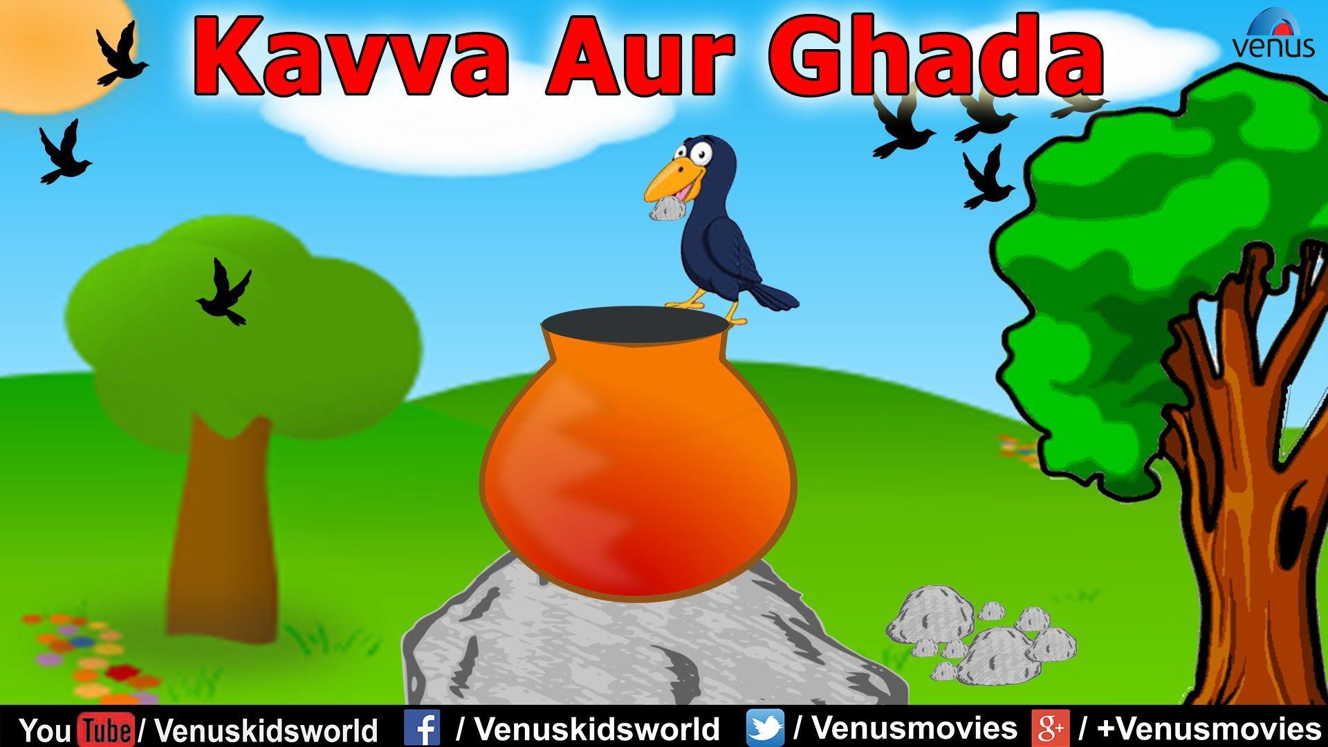 Naitik Kahaniya Kavva Aur Ghada (Hindi Moral Stories