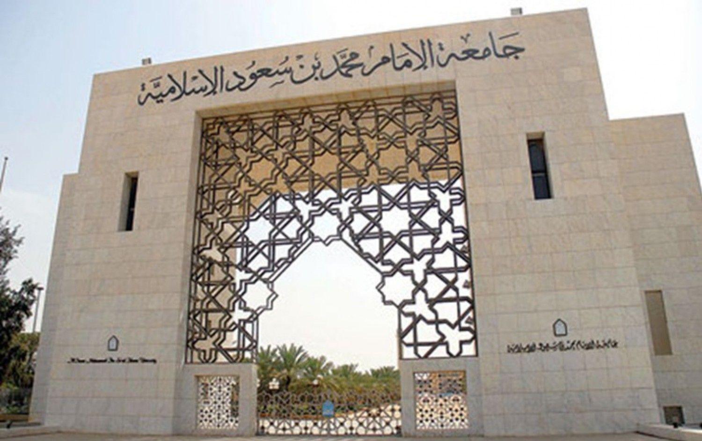 زونتل بالمملكة العربية السعودية تنفذ مشروع بدالة الشبكة الهاتفية المركزية بجامعة الإمام محمد بن سعود الإسلامية بقاعة ال Arsitektur Islami Arsitektur Mesjid