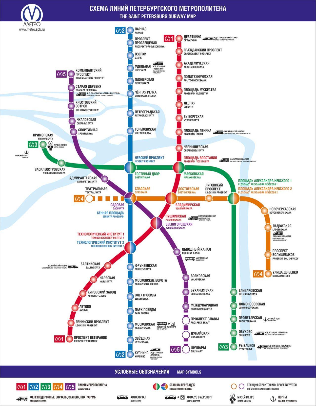 новая карта метро спб