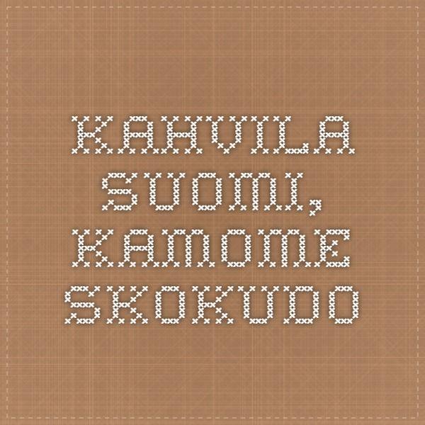 Kahvila Suomi, Kamome Skokudo