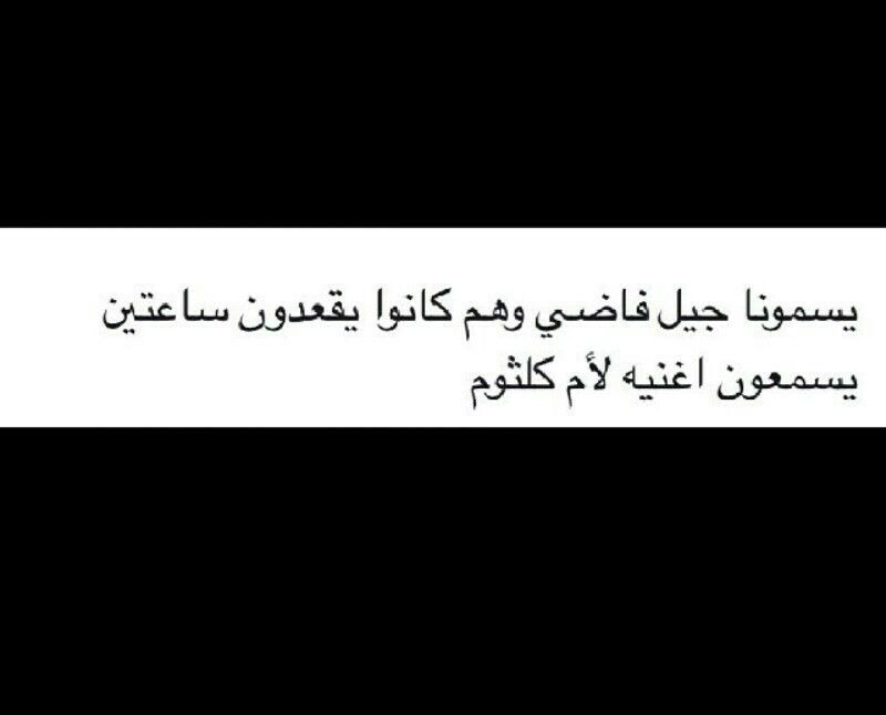 Pin By Razan On 1 Words Quotes Mood Quotes Quotes