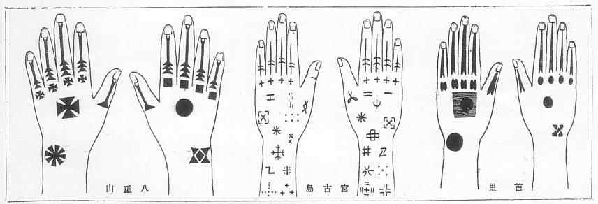 ボード hajichi okinawan tattoos ハジチ のピン