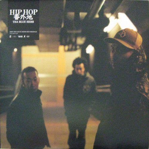 Blue Herb, Tha - Hip Hop 番外地 / この夜だけは