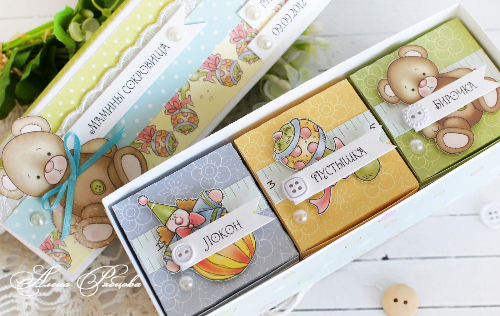 Блог Scrapberry's: Вдохновение со Scrapberry's - мамины сокровища