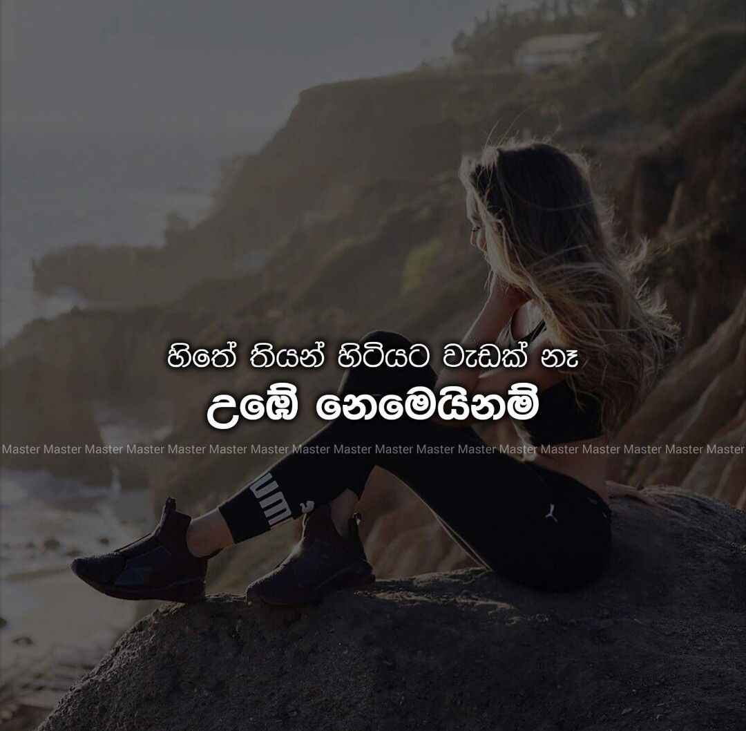 Image of: Nisadas Pin Fathima Nuh Sinhala Quotes Love 2019 Daily Quotes Pin Nishan Harsha Perera Sinhala Love Quotes Imgurl