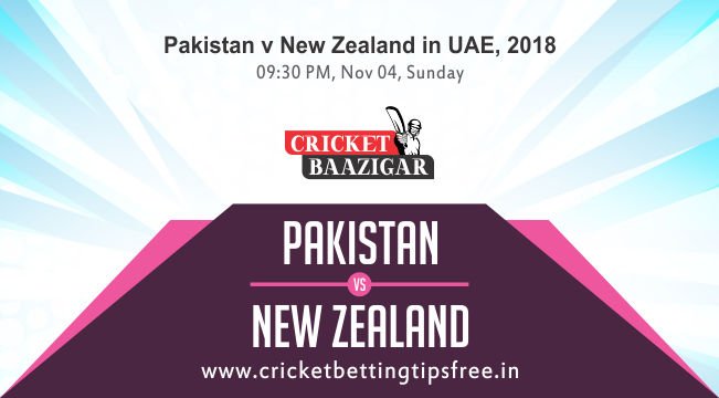 Today Cricket Baazigar Provide Match Prediction and pak vs nz 3rd