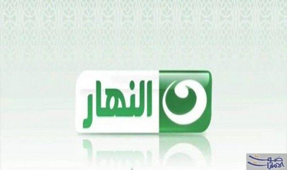 صوت الإمارات قناة النهار نور ت وض ح أن ها ستعرض قصص النساء في القرآن بشكل يومي Clock Flip Clock Home Decor