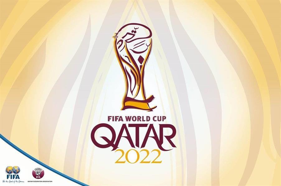 ازدياد الشكوك حول تنظيم قطر لـ مونديال 2022 2022 Fifa World Cup World Cup Logo World Cup