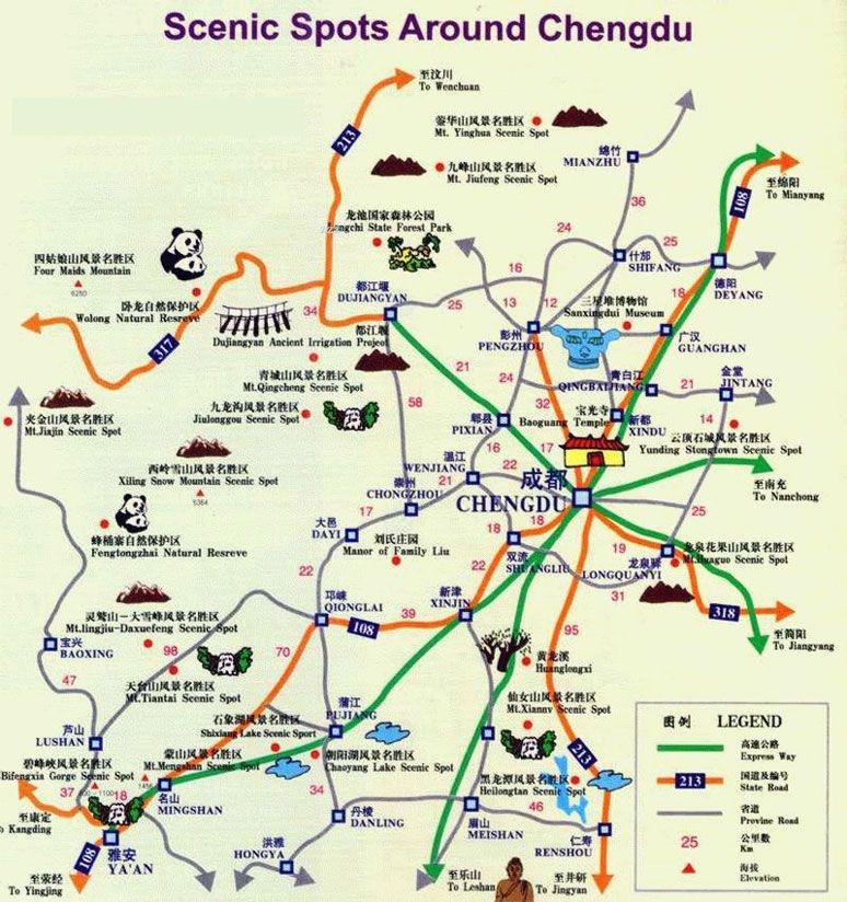 Chengdu travel maps printable hires tourist map of