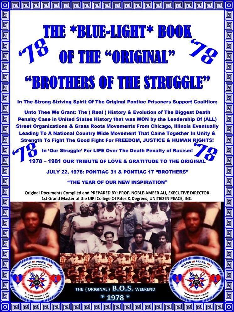 2016 blue light book of the original pontiac brothers of the 2016 blue light book of the original pontiac brothers of the struggle 1978 malvernweather Images