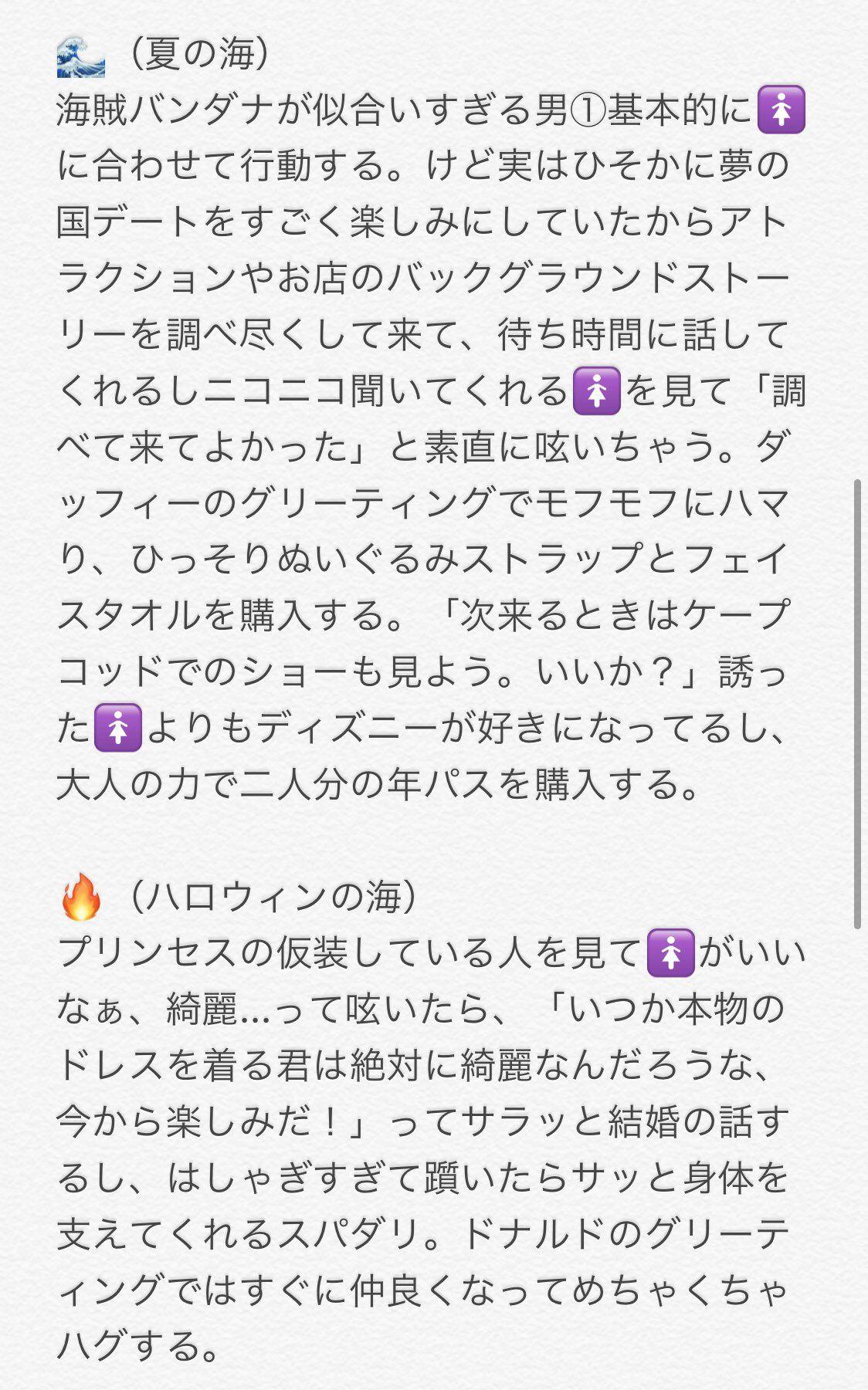 の 小説 妄想 滅 刃 鬼
