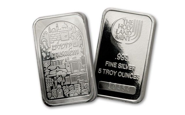 Israel 5 Oz Silver Jerusalem Bar Silver Bullion Silver Bars