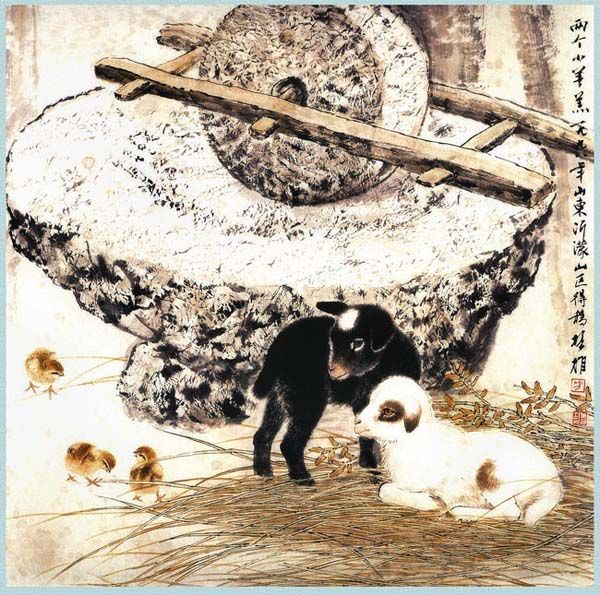 Peinture chinoise: truesilence