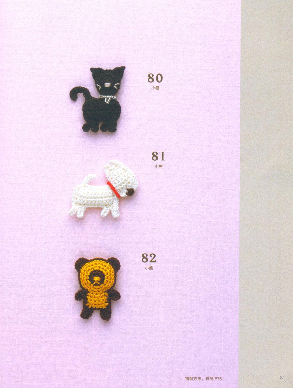 Crochet GIRLS PATTERN 100 - Japanese Craft Book