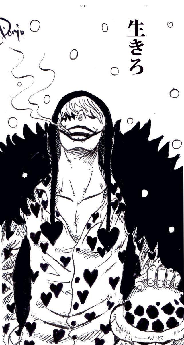埋め込み画像 ルフィ イラスト ロシナンテ アニメ 名言