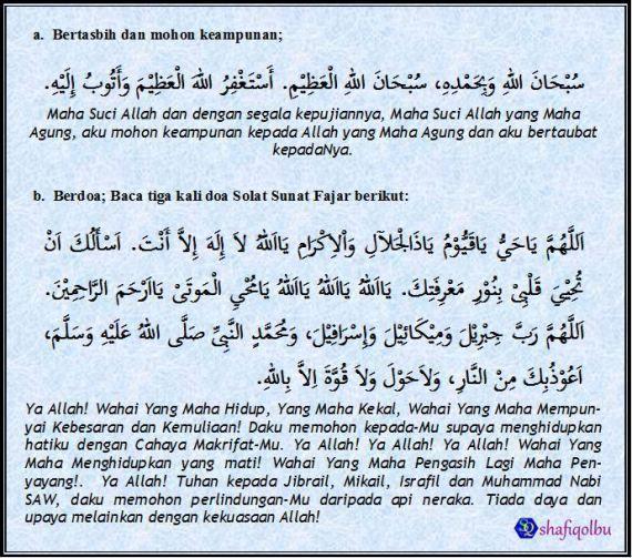zikir subuh ramadhan blg doa allah membaca