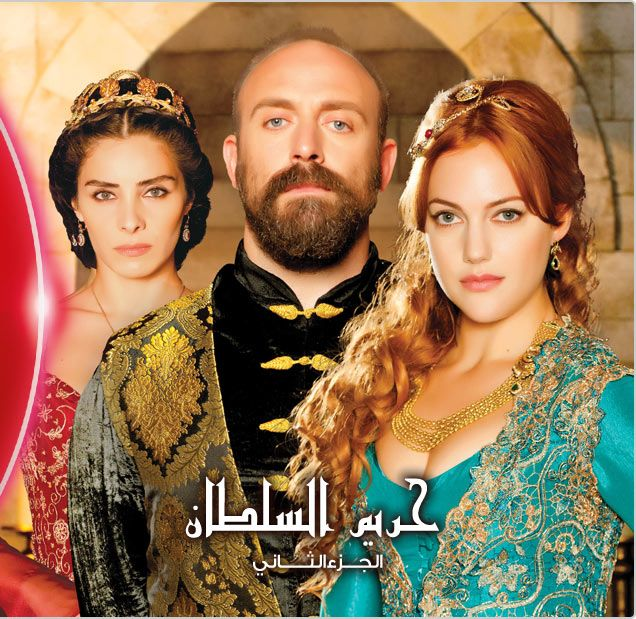 Harem Soltan Osn Hareem Al Sultan Celebrities Actresses Tv Series