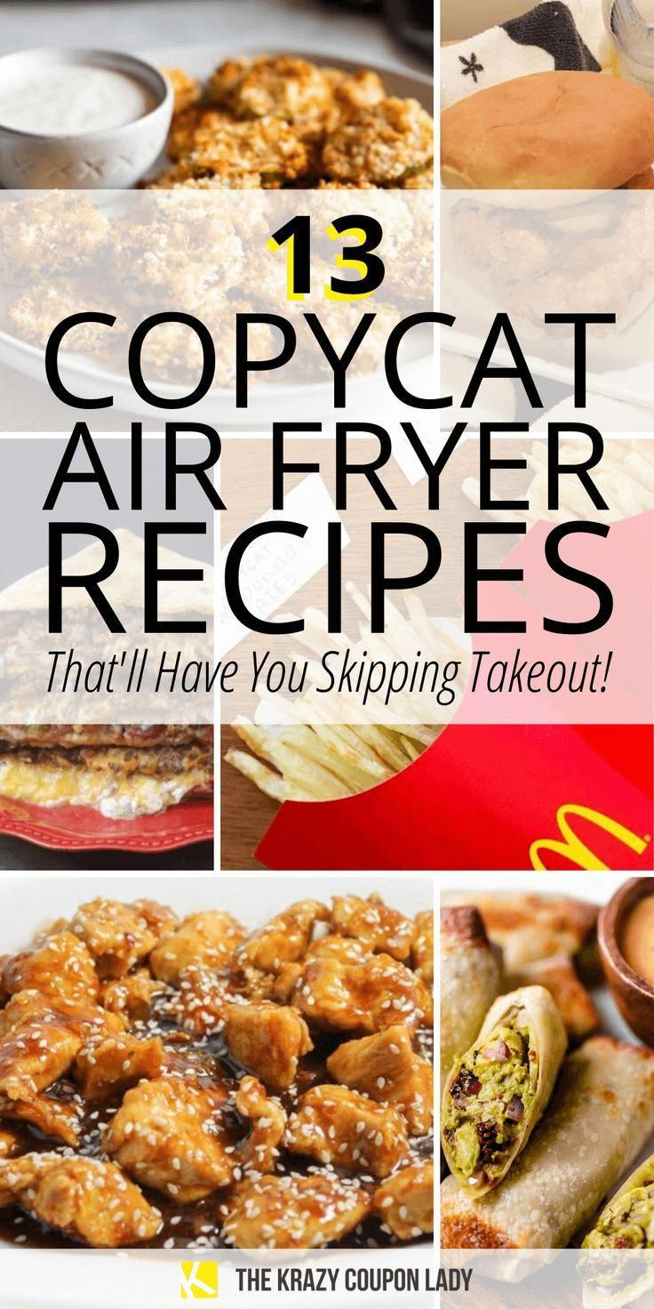 how to reheat mcdonalds fries in air fryer