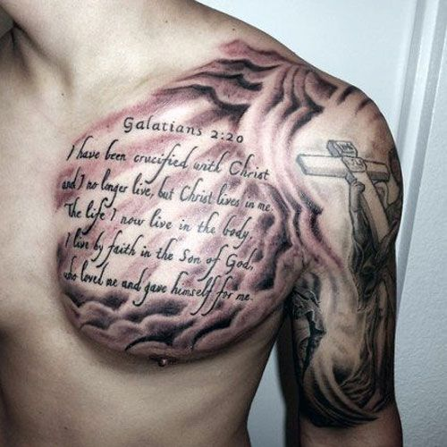 35 Best Tattoo Quotes For Men Meaningful Words Ideas 2019 Guide Tattoo Quotes For Men Cool Chest Tattoos Chest Tattoo Quotes