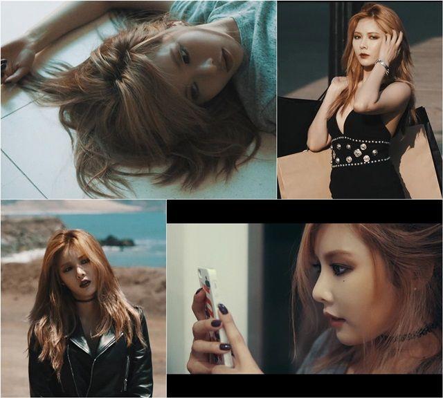 현아, '넘버원 섹시퀸'의 포스