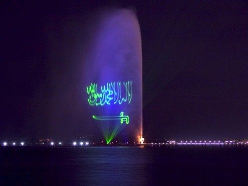 Top 10 Amazing Fountains In The World Top 10 Marvels Jeddah Beautiful Places To Travel Jeddah Saudi Arabia