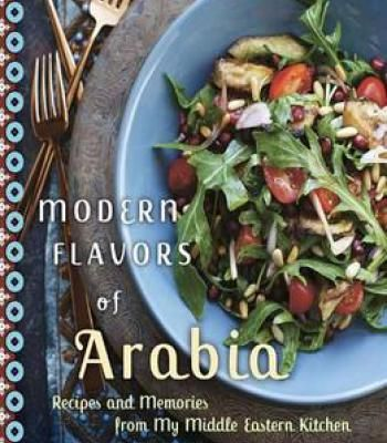 Modern flavors of arabia recipes and memories from my middle modern flavors of arabia recipes and memories from my middle eastern kitchen pdf forumfinder Gallery