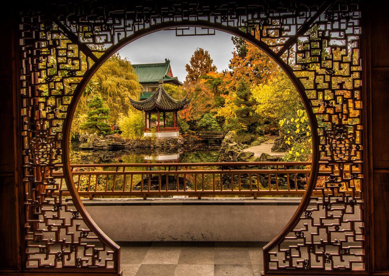 Moon Gate Dr. Sun Yat-Sen Garden | Home & Furnishing | Pinterest ...