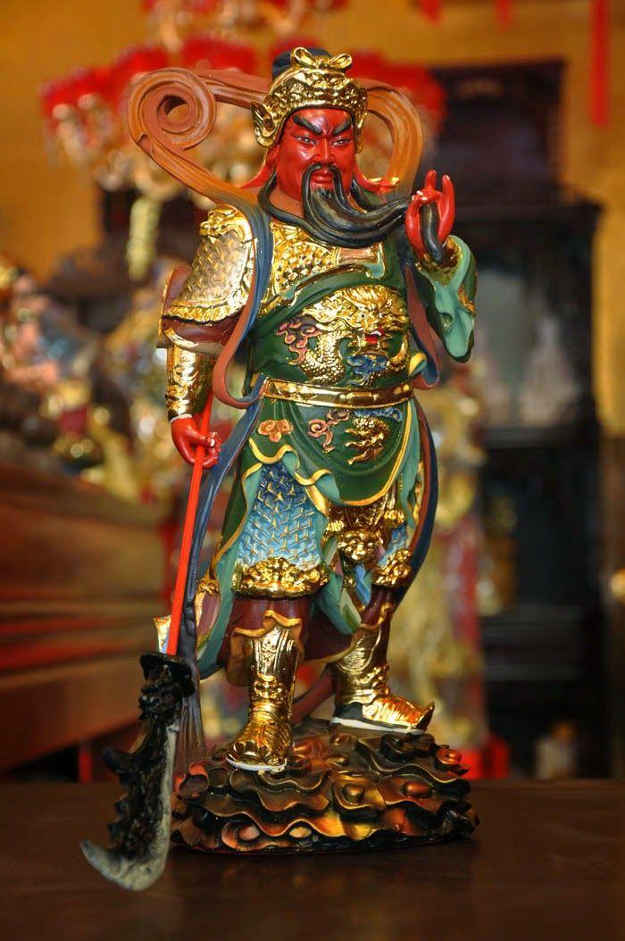 Guan Yu (Hanzi: 關羽) (160 - 219) adalah seorang jenderal