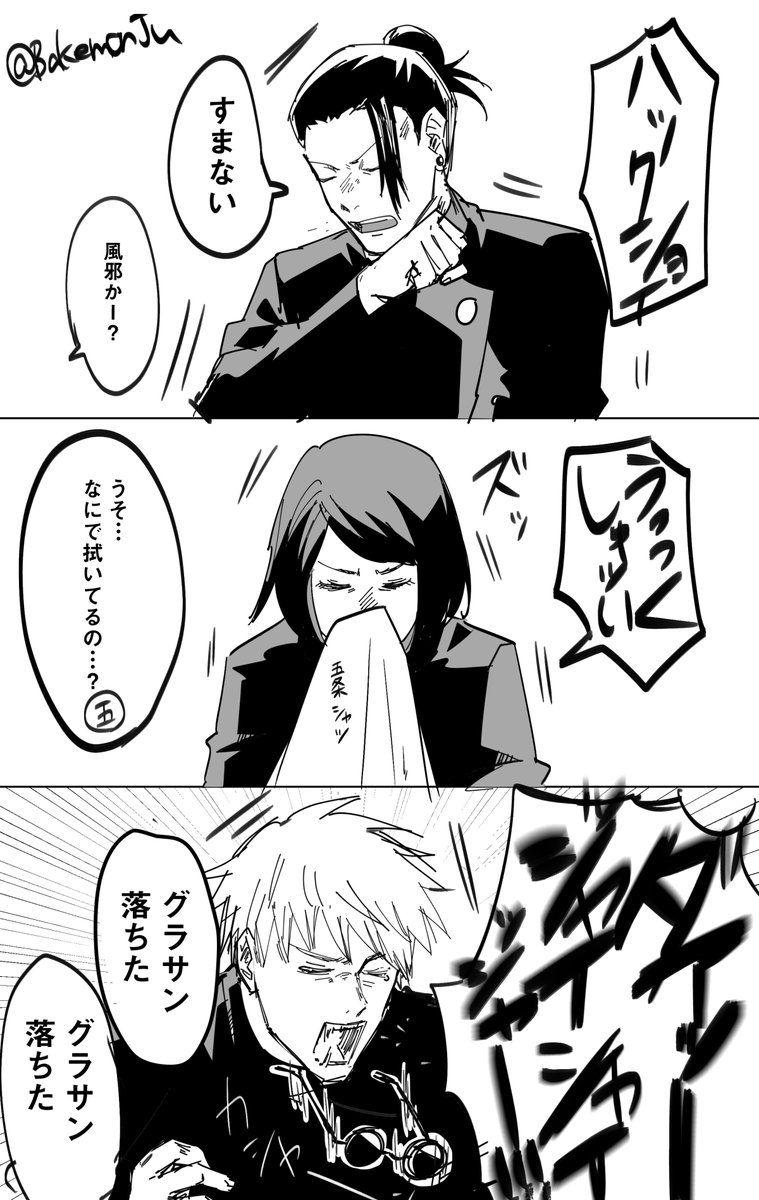 のり (@nori_023)