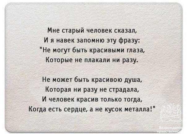 Новости   russische zitate, gedichte und sprüche, sprüche