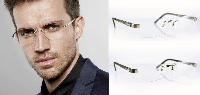 Очки без оправы мужские для зрения