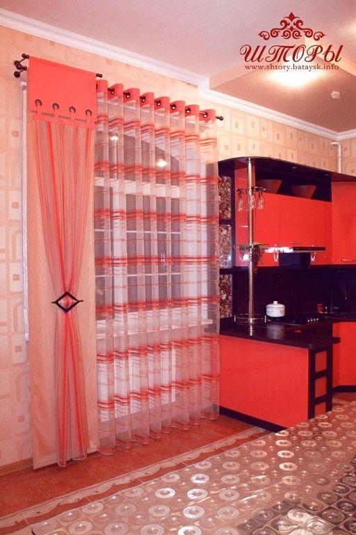 gardine n hen gardine pinterest gardinen vorh nge und gardinen modern. Black Bedroom Furniture Sets. Home Design Ideas