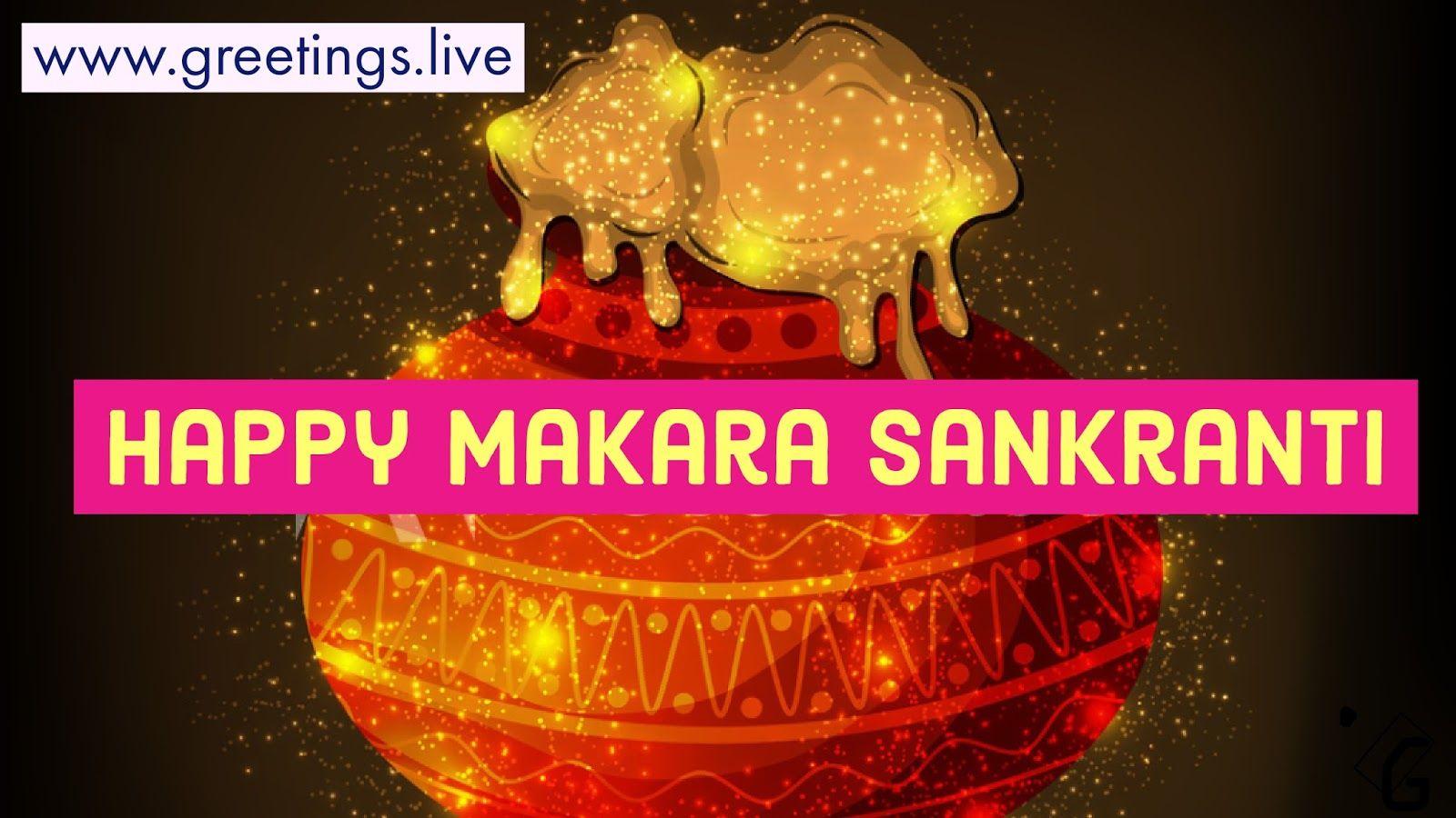 New Style Makara Sankranti Festival 2018 Wishes in Telugu Language